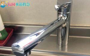 キッチン蛇口水漏れ|お客様ご希望で水栓交換!【福岡県飯塚市の事例】