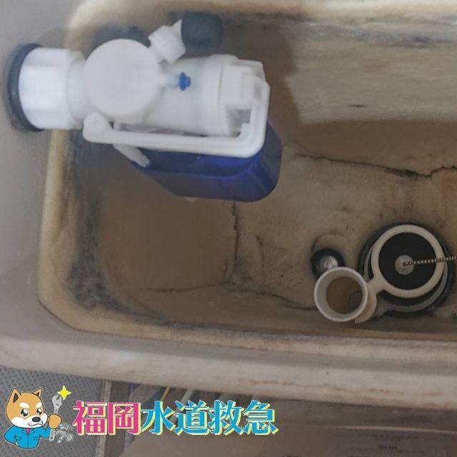 トイレタンク内部