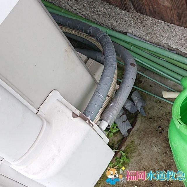 修理後の配管