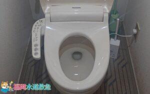 トイレ交換依頼|タンク内部品と温水洗浄便座を交換!【福岡県嘉穂郡の事例】