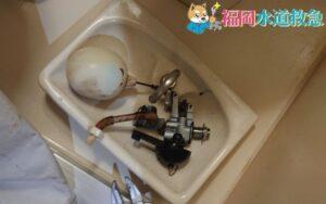 トイレ水漏れ|タンク内部品を交換し解決!【福岡県田川市の事例】