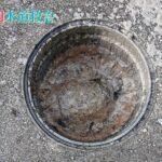 排水桝つまり修理|高圧洗浄機で清掃し解決!【福岡県嘉麻市の事例】
