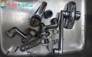 キッチン水漏れ修理|新しい水栓に交換し解決!【福岡県大牟田市の事例】