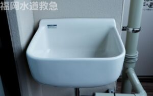 水道水漏れ修理|劣化したケレップを交換し解決!【福岡県飯塚市の事例】