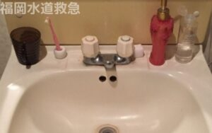 洗面台水漏れ修理|新しい水栓と交換し解決!【福岡県小郡市の事例】