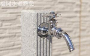 水道交換依頼|古くなった屋外水栓を新しく交換【福岡県小郡市の事例】