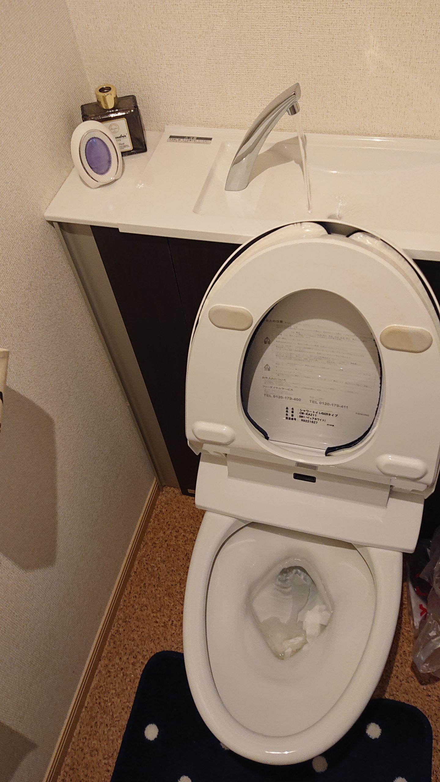 つまっているトイレ