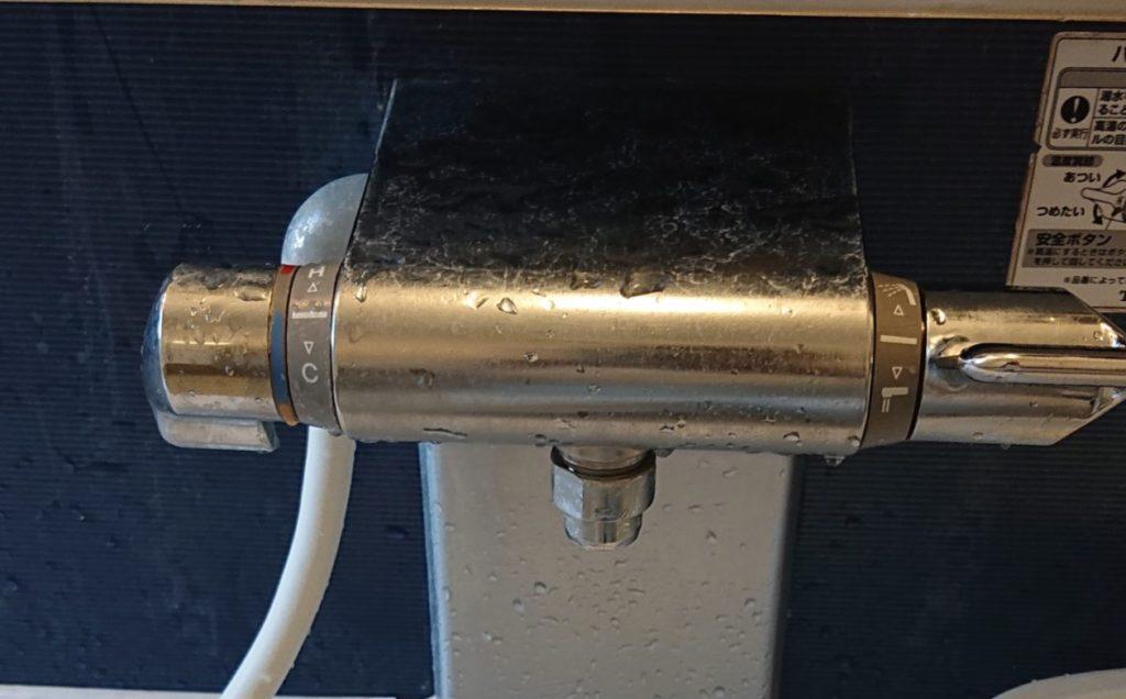 浴室の水漏れ 浴室の水道が水漏れで修理!