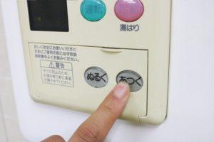 給湯器が故障したときの対処法