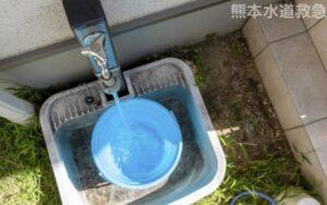水道水漏れ修理|パッキン交換で解決!【熊本県玉名市の事例】