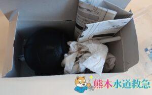 トイレ水漏れ修理 タンク内パーツを交換し解決!【熊本市中央区の事例】