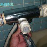 お風呂水漏れ修理|劣化した水栓を交換し解決!【佐賀県伊万里市の事例】