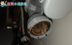 キッチンつまり修理|詰まった汚れを薬品で落とし解決!【佐賀県唐津市の事例】
