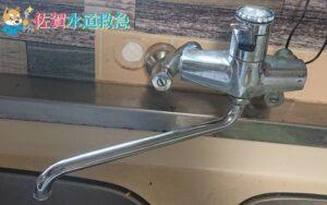 キッチン蛇口交換 劣化した水栓を交換し解決!【佐賀県神埼市の事例】