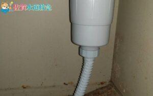 キッチン水漏れ修理|排水トラップとホースを交換し解決!【佐賀県鳥栖市の事例】