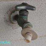 洗濯機水栓水漏れ修理 三角パッキンを交換し解決!【佐賀県三養基郡の事例】