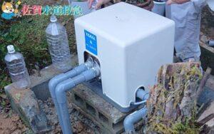 井戸ポンプ交換依頼 新しい深井戸用給水ポンプを設置【佐賀県唐津市の事例】