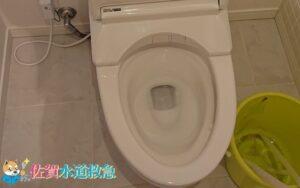 トイレつまり修理 高圧ポンプで詰まりを押し流し解決!【佐賀県武雄市の事例】