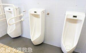 小便器つまり修理 尿石を薬品で除去し解決!【佐賀県三養基郡の事例】
