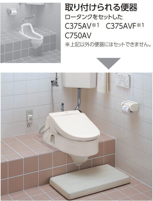 Toilet for the Japanese-style remodeling_TOTO
